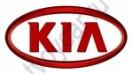 Акустические полки на KIA (5)